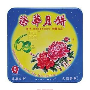 Mooncake(Lotus)