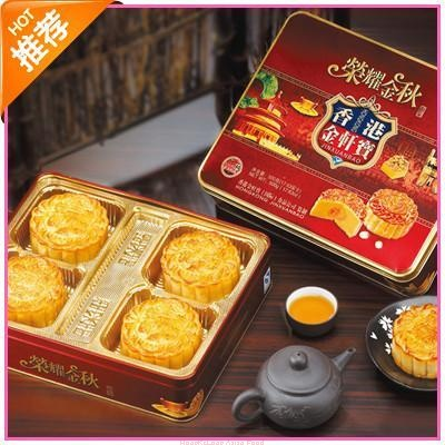 Mooncake(lotus 2 yk)